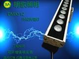 中山明歌LED洗墙灯DMX512外控户外防水线性投射灯