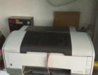 爱普生A3彩色照片打印机 惠普A3激光打印机CAD