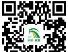 甘肃康桥国际旅行社加盟没经验也创业