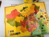 南阳儿童绘本故事 厂家直销 优质供应商