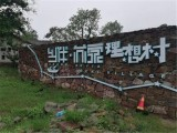 江苏省苏州市乡伴计家墩理想村的户型