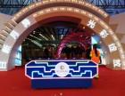 杭州气柱机出租 干冰机出租 气柱机租赁 启动球租赁