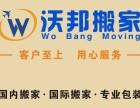 上海宠物托运公司排名