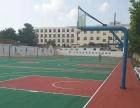 阳江丙烯酸篮球场油漆 篮球场塑胶地面施工造价