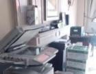 打印机复印机加粉、维修、维修、全包、租赁