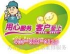 欢迎进入%巜常熟大金空调-(各区)%售后服务网站电话