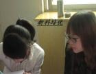 金城江清华家教中小学辅导免费体验,不收钱,满意再交