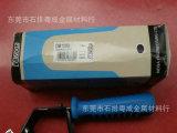 特价以色列NOGA诺佳重型内孔倒角刮刀修边器DB1000