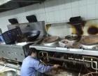 中山老唐厨房设备有限公司、设计生产安装厨房