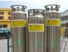 低价供应惠州高纯氩气 高纯氮气 高纯氧气 液氮
