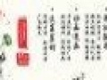淄博海联动漫有限公司专业提供影视广告宣传片微电影