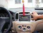 汽车教练(手动挡、自动挡)专业陪驾/陪练