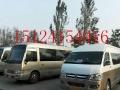 接待丰田商务车队 14座 18座(接待办合作单位)