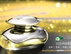 和流香汽车香水摆件车载座式香水车内用男女创意香水瓶香薰除异味