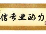 秦皇岛记账报税,出口退税申报