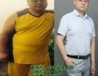 济南尚赫有代理吗 济南尚赫项目怎么加盟