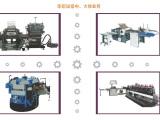 专业的印刷机配件制作商-进口机配件哪里有