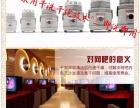 南宁专业承接开荒保洁、地板打蜡、家庭保洁