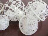 水之清环保供应的悬浮球多少钱_鲍尔环