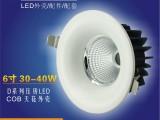 厂家批发LED压铸筒灯天花灯外壳COB天花灯灯具配件 家居照明