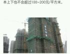 内外墙高空作业工程