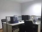 昆明市政府上海东盟写字楼出租,急租30带装修
