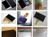 徐州有液晶屏吗哪里有数码屏模组手机液晶屏