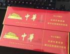 哈尔滨正品免税九五之尊香烟批发(货到付款,包邮) 原厂真烟丝