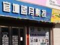 官塘镇周边电脑手机及外调维修12年维修老店值得信赖