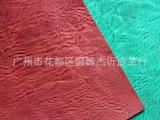 爆款厂家批发PVC革荔枝纹大象纹人造革JY9667免费拿样支持混