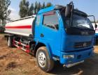 北京流动加油车供油车加油车多少钱