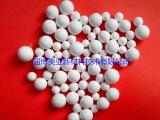 活性氧化铝球除氟剂 脱氯剂 干燥剂