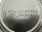 生产日期全新喷码机8959元 厂家直卖 二手更优惠