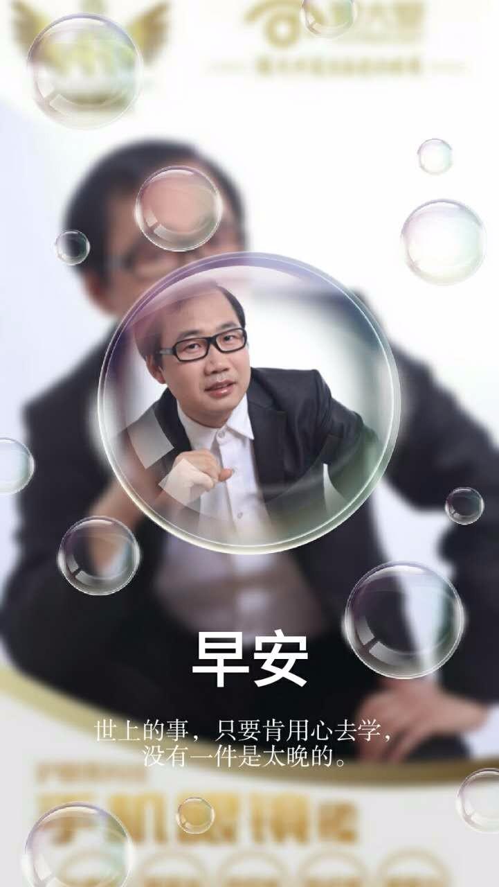 爱大爱手机眼镜吉林省眼镜哪里购买,张家界针灸原理