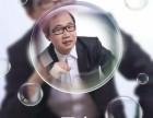 岳阳市爱大爱手机眼镜 有什么优势 ,手机眼镜的优势