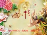 北京厂家供应电视背景墙(图)