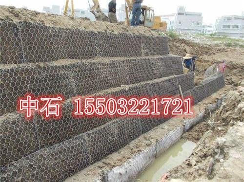 厂家直销江苏护岸格宾网挡墙-中石丝网