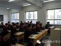 邢台汽修学校4S店工程师(大专)专业