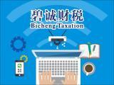 浙江宁波注册公司-免费咨询