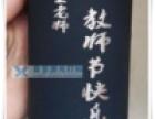 广告礼品激光雕刻,重庆保温杯个性定制厂家