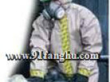 化学防护服 连体防护服 液氨防护服 B级防化服 酸碱防化服