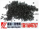 抗静电pa6 防静电尼龙料 加纤改性塑料 耐油 耐磨 汽车部件