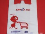 【厂家定制】塑料背心袋 批发广告袋 购物礼品袋 环保降解袋定制