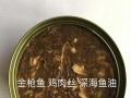 猫罐头湿粮170克