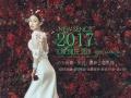 观澜韩国映像婚纱摄影春季钜惠,享价就嫁