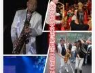 礼仪庆典,演出演艺,活动策划-品承文化
