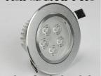 5-7W.常规天花灯外壳套件刀片天花灯天花坎灯LED外壳配件筒灯压铸