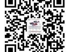 2018第48届广州美博会在线客户电话
