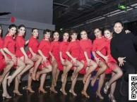 成人学习拉丁舞有哪些好处?
