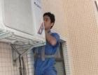 专业空调移机、维修、加氟、清洗、保养